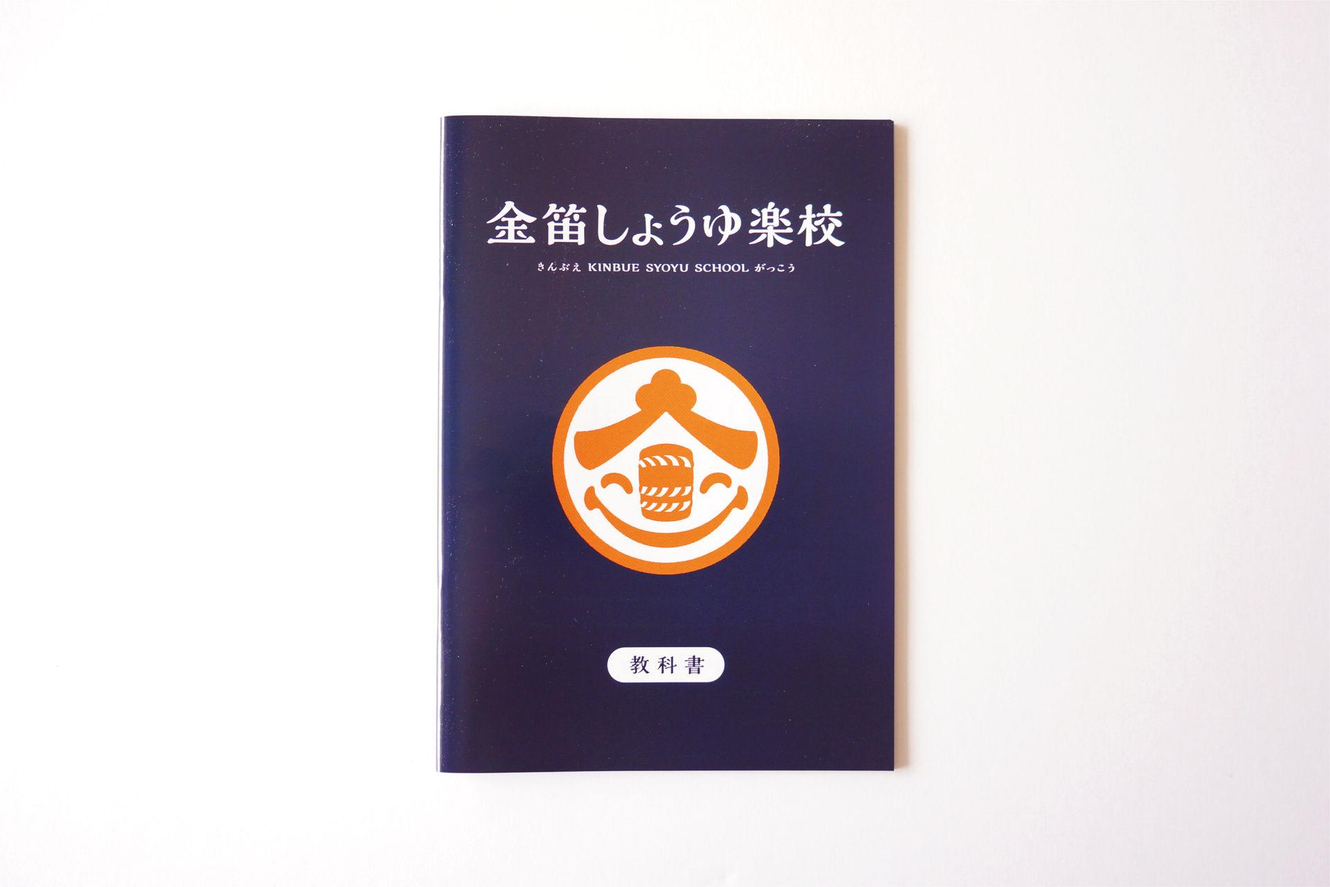 冊子・色統一-15.jpg