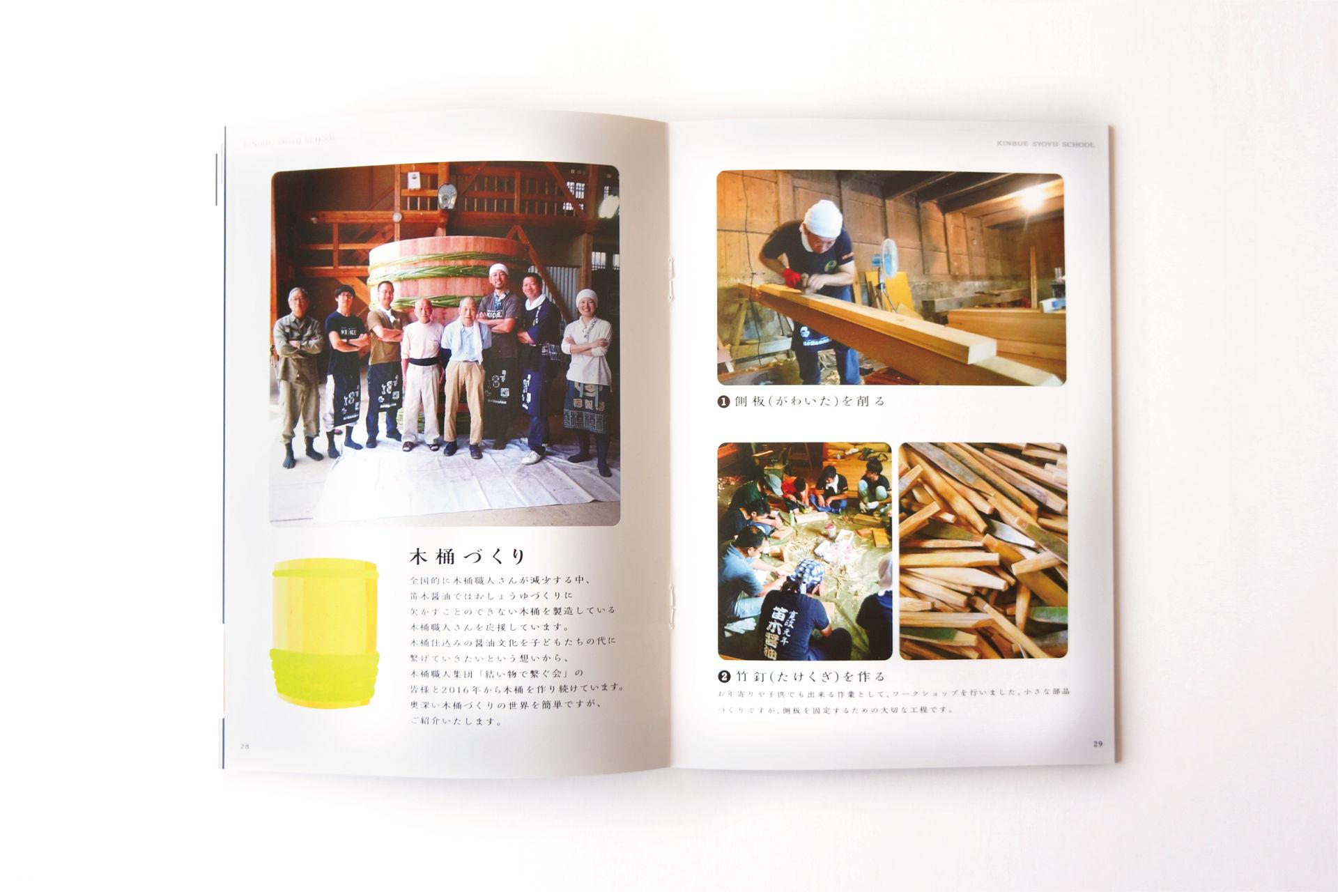 冊子・色統一-07.jpg