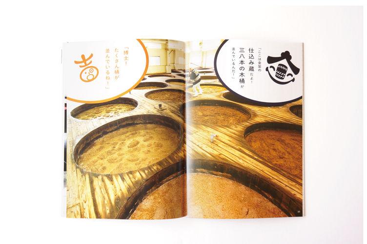 冊子・色統一-05.jpg