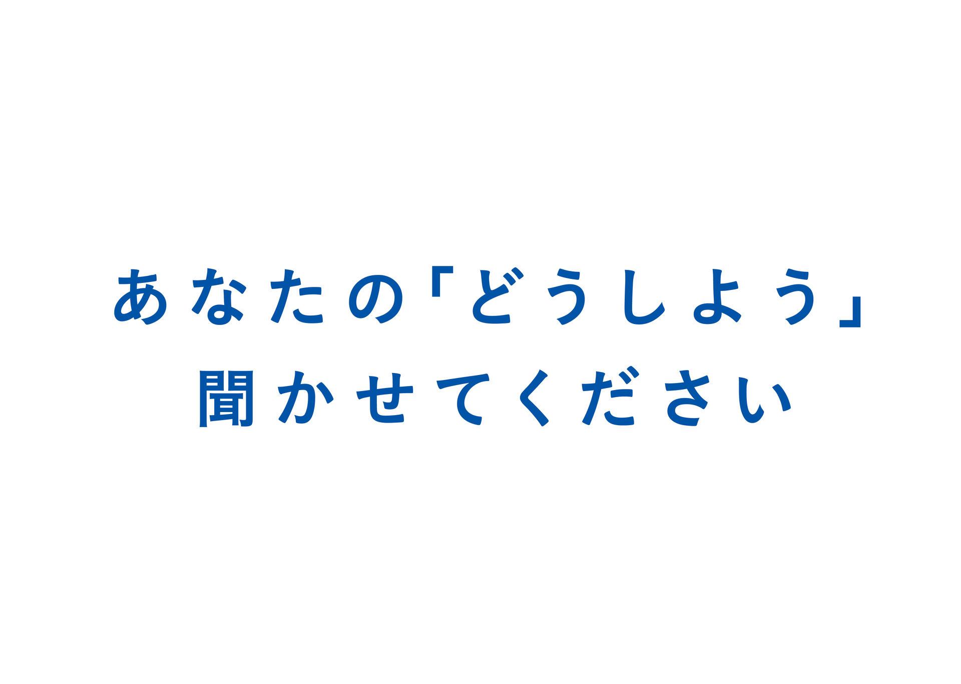 画像-01.jpg