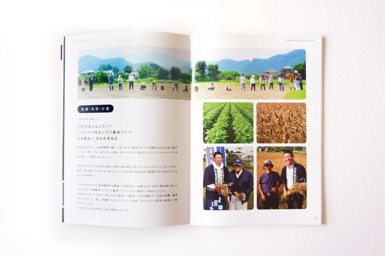 冊子・色統一-11.jpg