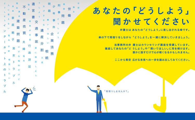 Pamphlet_naka _OL-02 2.jpg
