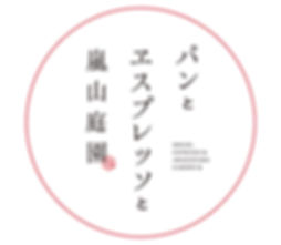 arashiyama_logo_180513_fin-06.jpg
