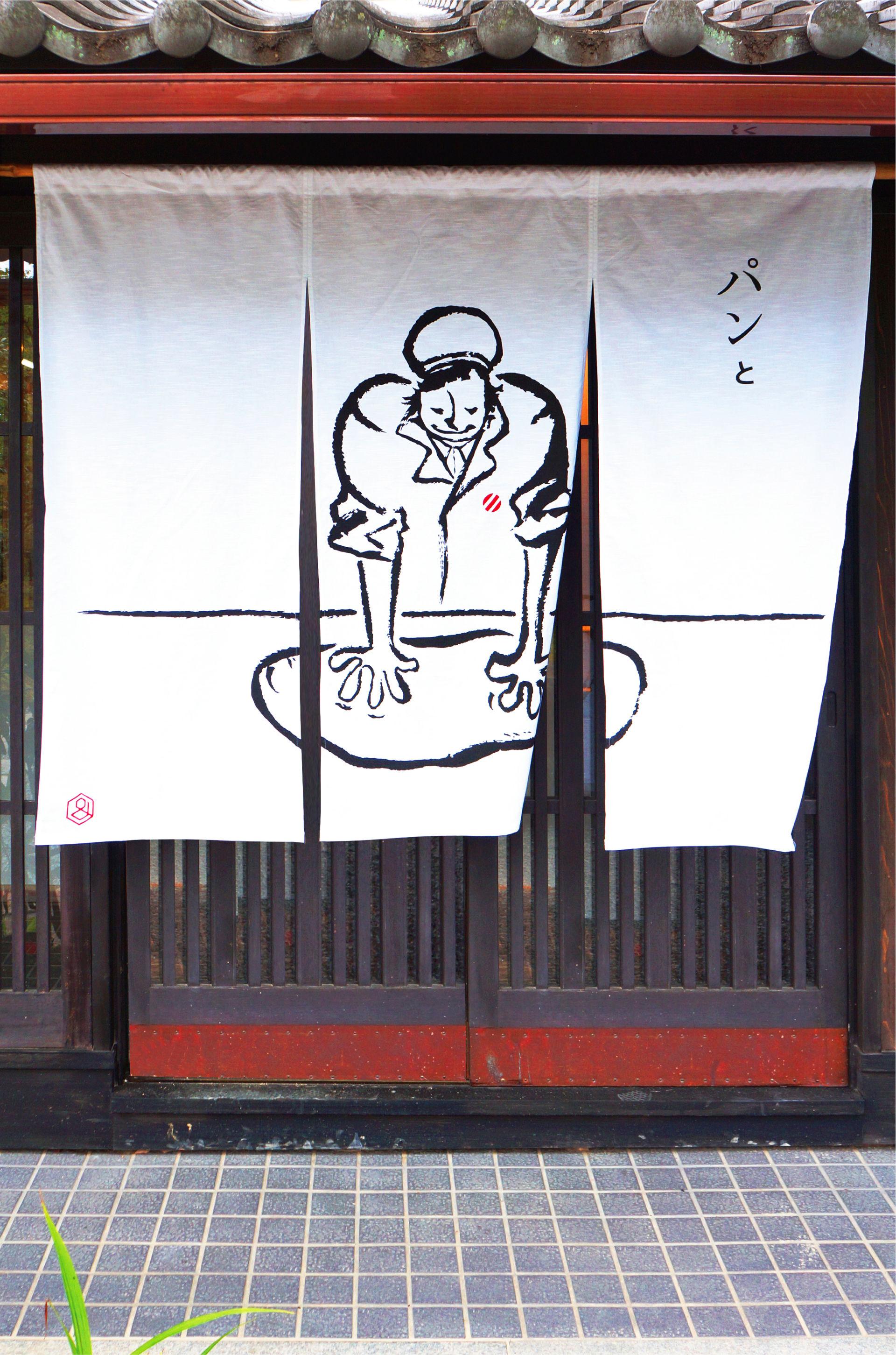 portfilio_02arashiyama-12_調整.jpg