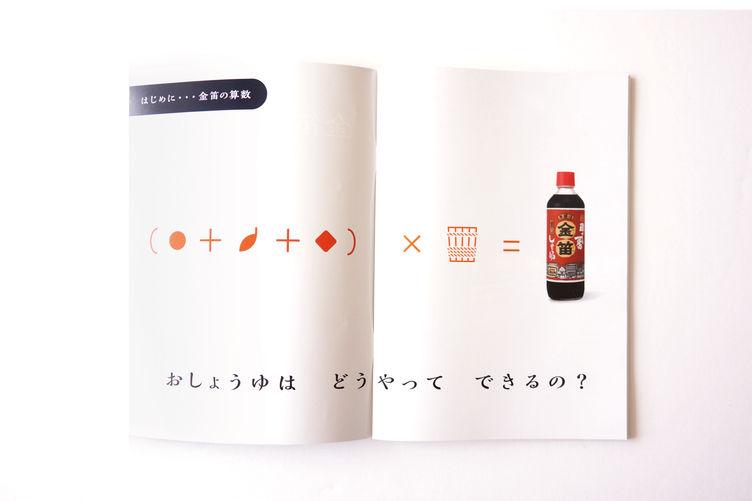 冊子・色統一-13.jpg