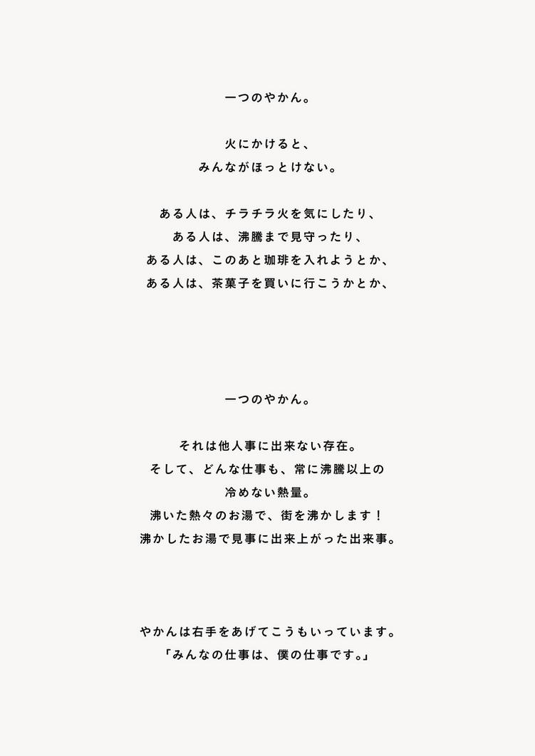 1taro_wix_入り口-45.png