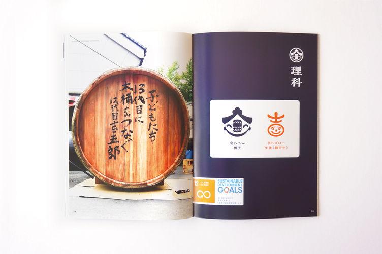冊子・色統一-06.jpg