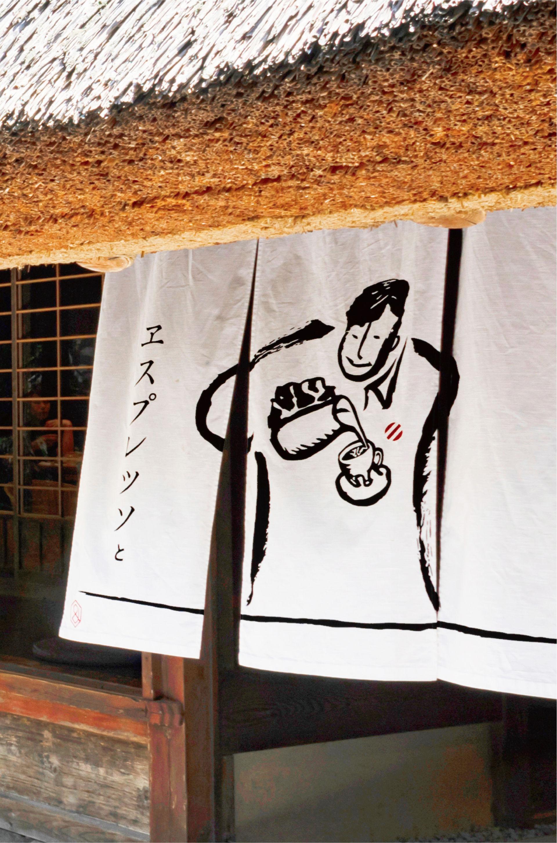 portfilio_02arashiyama-14_調整.jpg