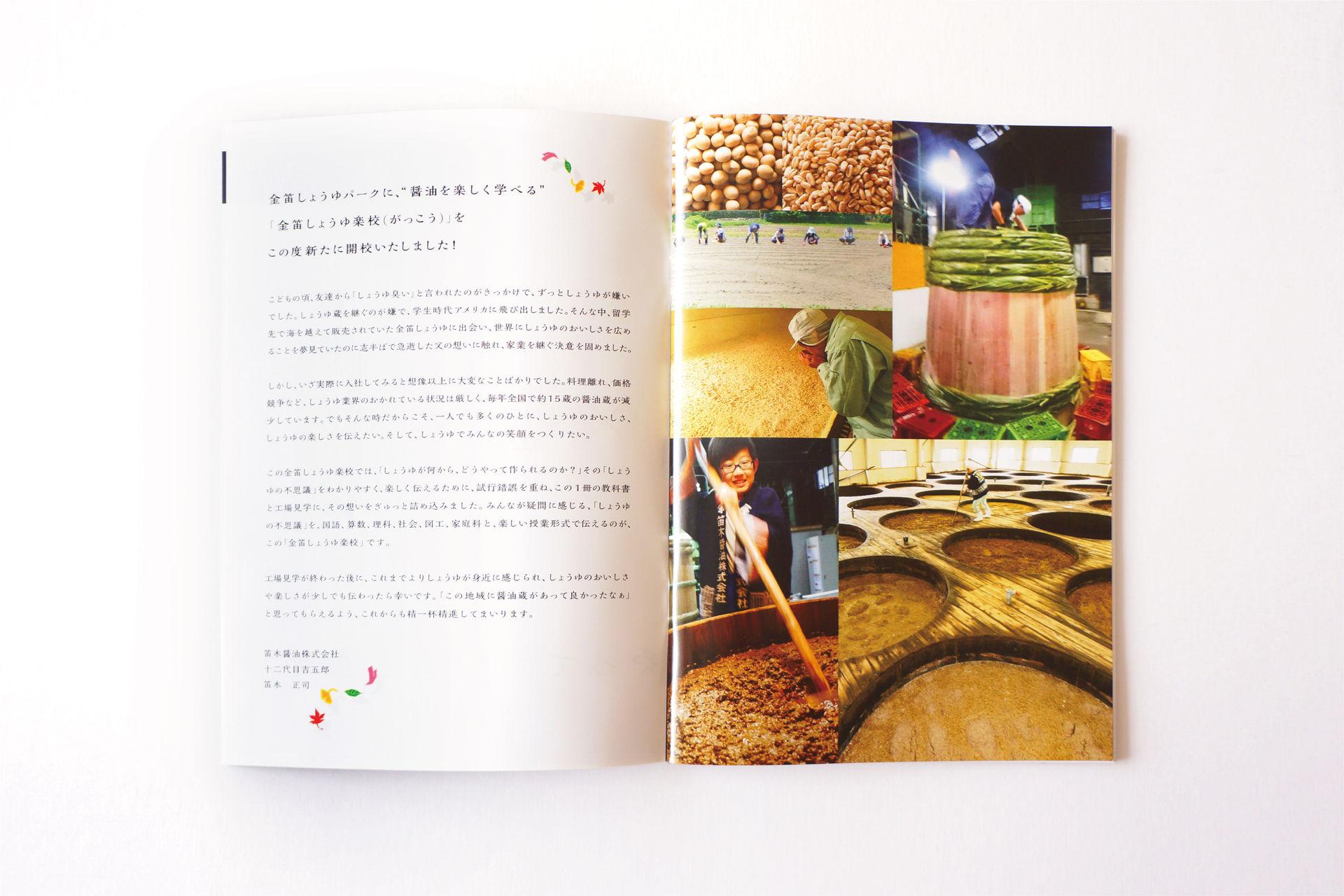 冊子・色統一-12.jpg