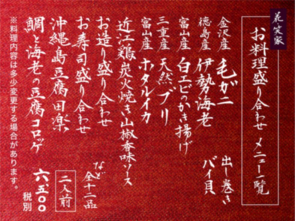 moriawase02.jpg