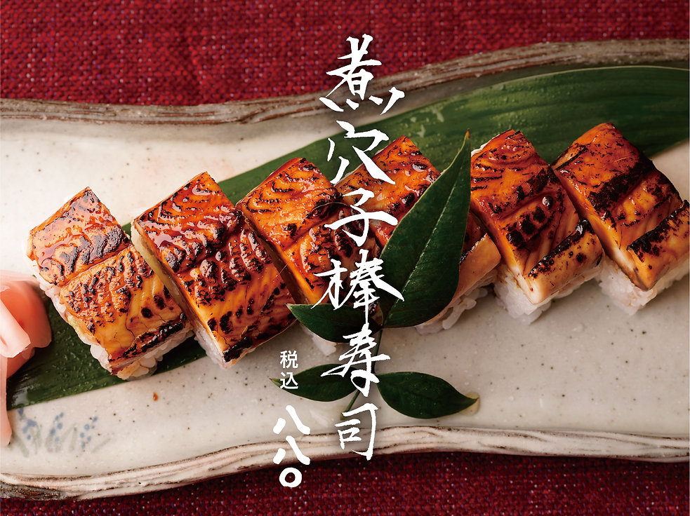 2021_05_takeout_anago.jpg