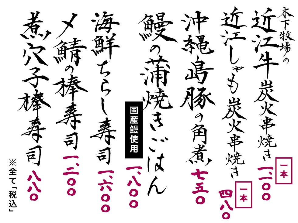 2021_06_takeout_moji_3.jpg