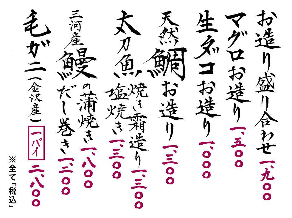 2021_06_takeout_moji_1.jpg