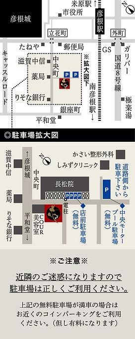 2021_02_WEB用地図_6.jpg