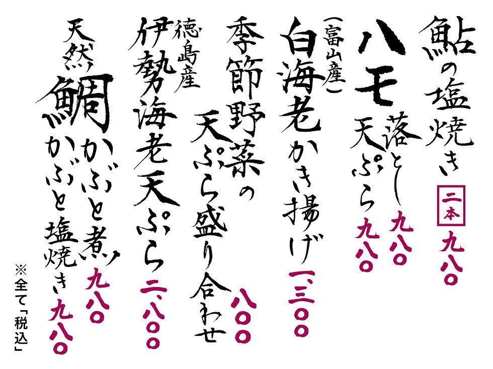 2021_06_takeout_moji_2.jpg