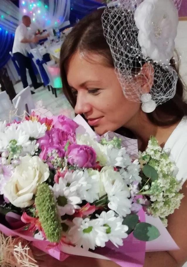 Katya's marriage