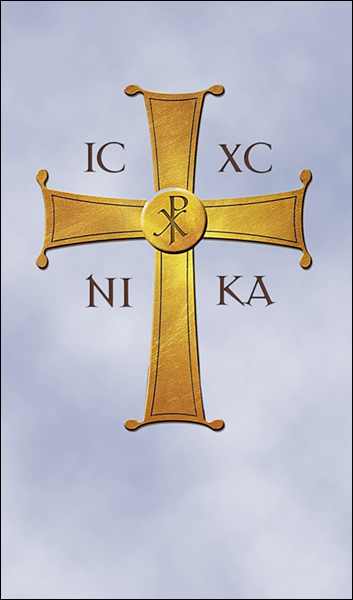 T1051 Greek Orthodox Cross