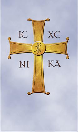 T1051 Greek Orthodox Cross_tcBLEED.jpg