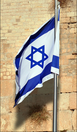 Wailing Wall with Flag_tcFront.jpg