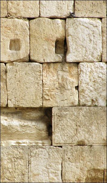 T2124 Wailing Wall