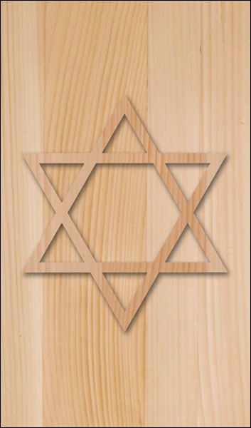 T2127 Star of David Wood