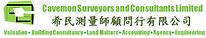 cavemon_consultant_logo_v21.png