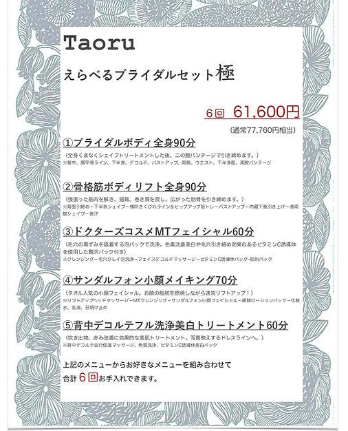 スクリーンショット 2020-06-09 23.53.38.JPG