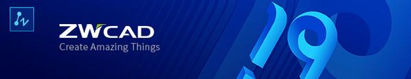 CAD-ZWCAD-nuova-versione.png