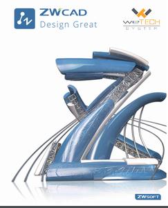 Scarica la brochure completa per scoprire le funzioni di ZWCAD