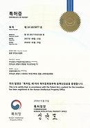 특허증 - 발광 안전보도블록-1.jpg