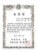 KakaoTalk_20170913_100838816.jpg