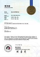 특허제10-1076690호(은이..)-1.jpg