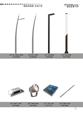LED 경관조명
