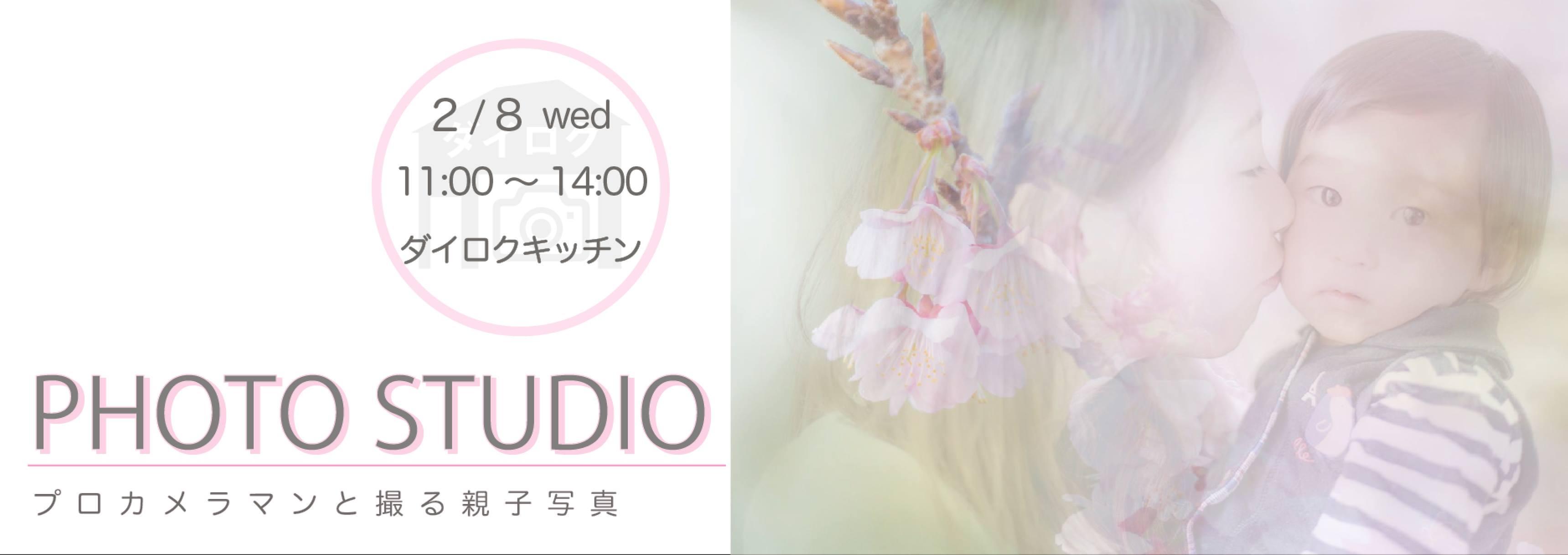 19_photo studio