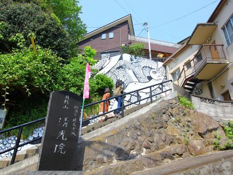 【特集/カメラ女子旅】「壁画を登るとそこに待っていたのは、、、!編」