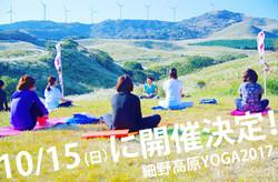 26_yoga2