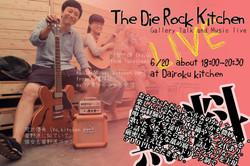 05_the die rock kitchen
