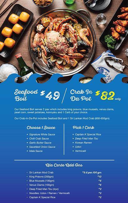 210623_CK-seafood-boil-menu.jpg