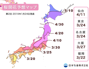 Map of Sakura from Japan Meteorological Agency for 2019 Cherry Blossom Season update