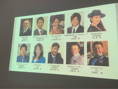 ミセス ミズジャパンアース西日本大会 審査員👑