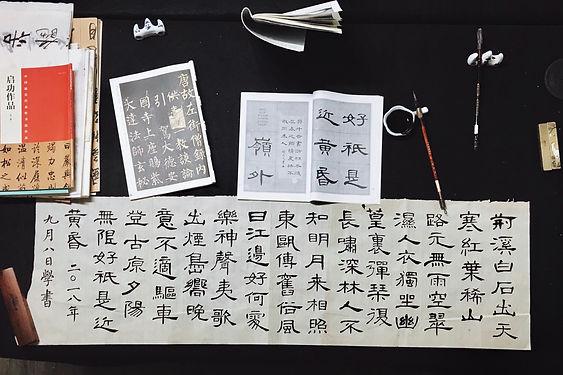 wang-xi-1061280-unsplash.jpg