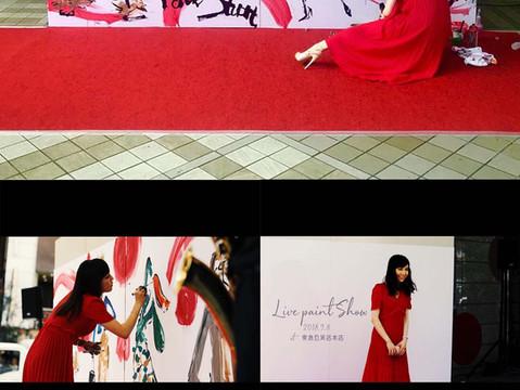 Live Painting:【Tokyu department】 / ライブペインティング【東急百貨店 本店】