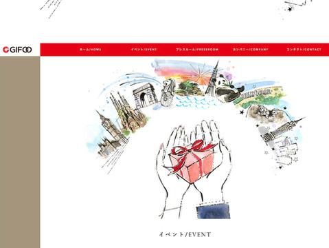 『GIFCO Inc.』website
