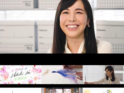 ポートレートムービー「A portrait of Natsuki Ito」