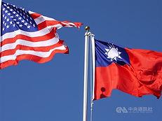 Taiwan Us flag.jpg