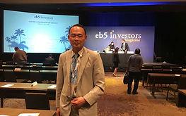 LA event-eb5 inverstors magazine.jpg