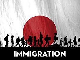 japan immigration .jpg