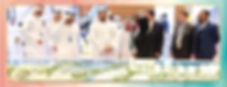 CitizenshipExpo-Banner1.jpg