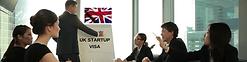 uk-startup-visa.png