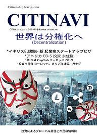 JP cover.jpg